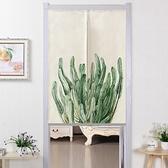 可愛時尚棉麻門簾E32 廚房半簾 咖啡簾 窗幔簾 穿杆簾 風水簾 (60寬*90cm高)