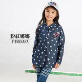 PINKNANA童裝- 大童星星造型個性牛仔襯衫35212