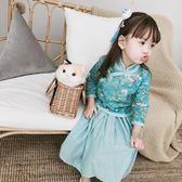 女童漢服秋中國風兒童棉麻唐裝民國風中式寶寶漢服古裝演出服套裝 萬聖節服飾九折