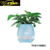 T.c.star 連鈺 可彈奏智慧花盆藍牙喇叭(藍色) TCS1150BU