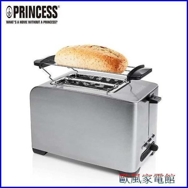 【歐風家電館】荷蘭公主 PRINCESS 不鏽鋼多功能厚片烤麵包機 142356 (可烤厚薄片、麵包、培果)