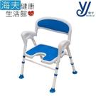 【海夫健康生活館】晉宇 A字折收 台灣製 可收合 折疊 洗澡椅(JY-312)