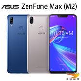 ASUS ZenFone Max M2 ZB633KL 3G/32G 智慧型手機