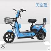 中富新國標電動車成人電動自行車48V小型電瓶車男女代步車電動車 後街五號