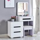 臥室梳妝台小戶型迷你簡約現代化妝桌經濟型可伸縮簡易網紅化妝台 MBS「時尚彩紅屋」