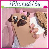 Apple iPhone6/6s 4.7吋 Plus 5.5吋 哈巴狗背蓋 可愛巴哥犬手機殼 矽膠保護套 蝴蝶結手機套 立體保護殼