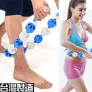 台灣製造瑜珈滾輪棒按摩繩(指壓按摩棒瑜珈...