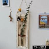 布藝掛畫 原創木質墻面裝飾品ins風創意室內插花裝飾掛件