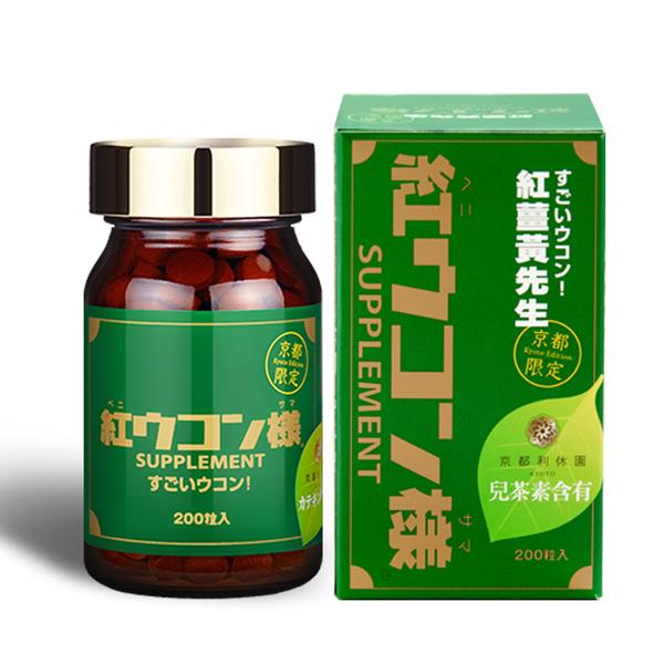 紅薑黃先生京都限定 200顆/瓶+贈康寶濃湯