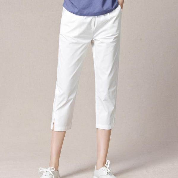 新款七分褲女文藝通勤夏裝薄款高腰哈倫褲大碼白色開叉 茱莉亞