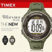 【人文行旅】TIMEX | 天美時 T49951 EXPEDITION 超越巔峰登山探險錶