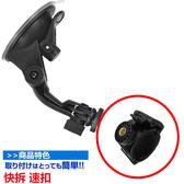 mio mivue m500 u型固定座行車記錄器支架皮革環繞減震固定座兩件式快拆環狀固定座組吸盤汽車架