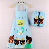 【24H快速出貨】兒童畫畫衣服反穿罩衣無袖繪畫衣——藍色四隻熊 M碼