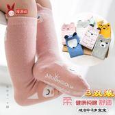 兒童襪子 春秋冬嬰兒棉質新生寶寶襪長高筒中過膝襪子0-1歲男女童6-12個月