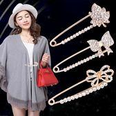 週年慶優惠-胸針胸花大別針扣圍巾扣領針外套開衫毛衣水晶女絲巾扣配飾品韓國