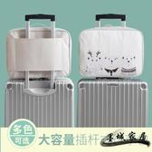 旅行包女 拉桿箱旅行包女手提可愛短途小出差旅游大容量輕便簡約行李收納袋