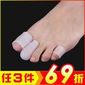 雞眼?趾套 腳拇指保謢套 ?趾外翻重疊謢?套 (3件套)【AF02197】大創意生活百貨