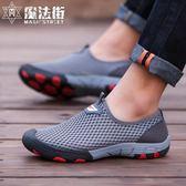 男鞋夏季網面鞋布鞋透氣運動潮休閒鞋一腳蹬懶人鞋男 魔法街