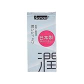 日本 okamoto 岡本 CITY衛生套(10入)極潤型【小三美日】保險套