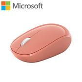 Microsoft 微軟 精巧藍牙滑鼠 蜜桃粉