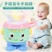 拍拍鼓 嬰兒玩具0-1歲兒童手拍鼓寶寶拍拍鼓3-6-12個月7早教益智音樂玩具 唯伊時尚