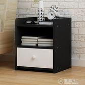 簡易特價床頭櫃帶鎖簡約現代臥室迷你實木床邊櫃床頭收納櫃經濟型igo   電購3C
