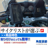 iphone8 plus G6 Racing Brembo KTR kymco gogoro摩托車手機架機車手機座車架