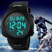 時刻美防水運動手錶男士戶外電子錶skmei夜光多功能學生男錶腕錶 全館八五折