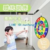 兒童飛鏢盤套裝投擲靶運動飛標射寶寶軟鏢粘粘球家用球類玩具【白嶼家居】
