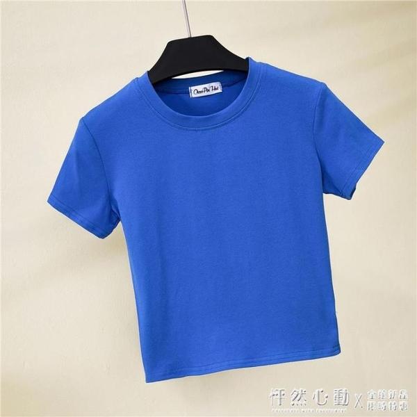 半高領短袖露臍t恤女夏裝緊身漏肚臍打底衫短款高腰純色運動上衣 怦然心動