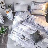 Artis台灣製 雙人加大床包/薄被套四件組【秘密森林】雪紡棉