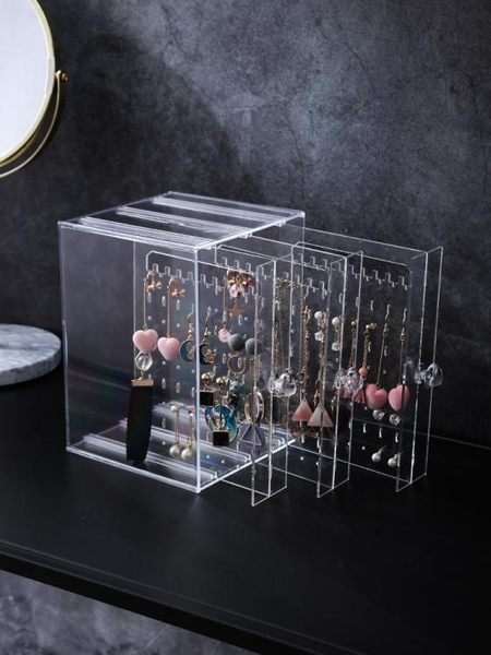 收納盒—耳環架子展示架家用收納掛項?耳飾飾品架大容量透明首飾盒簡約 依夏嚴選