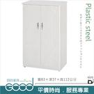 《固的家具GOOD》080-02-AX (塑鋼材質)2.7尺雙開門鞋櫃-白橡色