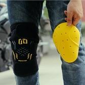機車網摩托車騎行軟殼護膝防風防摔保暖減震護具四季通用騎士裝備晴天時尚