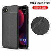 HTC Desire 12 Plus 手機皮套 荔枝紋 軟殼 全包 手機殼 超薄 矽膠 防摔 防滑 保護套
