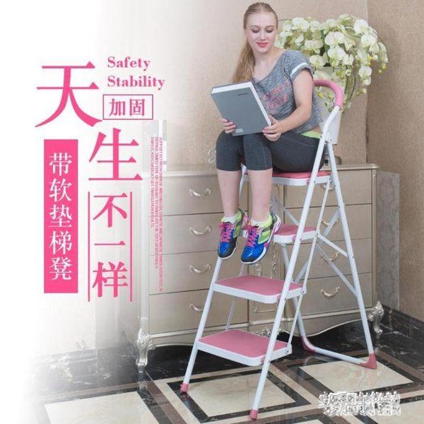 瑞美特家用梯子二三四步梯多功能加厚折疊梯子人字梯扶梯家用樓梯 zh1463【優品良鋪】