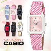 CASIO手錶專賣店 卡西歐 LQ-142LB-4A2 粉色 女錶 指針表 皮革混搭布面材質錶帶 日常生活防水