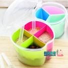 調料盒  塑料調味盒迷你家用廚房翻蓋圓形四格鹽罐佐料收納架創意組合套裝