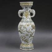 明嘉靖青花拉絲云龍紋象耳瓶民間老貨包老瓷器收藏古董古玩擺件1入