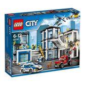Lego 城市系列警察局