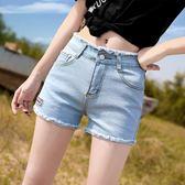 牛仔短褲 高腰毛邊新款正韓顯瘦緊身淺色熱褲潮 艾米潮品館