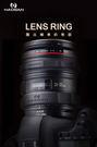 呈現攝影-HADSAN 鏡頭對焦環組 黑...