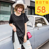 《AB6723-》高含棉性感CHIC素面側開衩寬鬆長版T恤上衣 OB嚴選