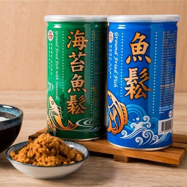 廣達香魚鬆-海苔