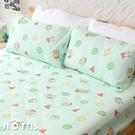 蠟筆小新雙人床包組- Norns 正版授權 TENCEL天絲™萊賽爾纖維 寢具 含床包 枕套