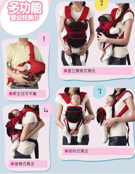 【奇買親子購物網】Baby City 專利多功能外出揹巾(卡其/紅色)