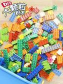 積木兒童大顆粒積木墻拼裝寶寶玩具2益智4女孩1-3-6周歲男孩5智力開發