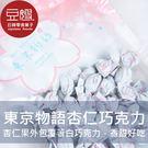 【豆嫂】日本超人氣 東京物語杏仁白巧克力...