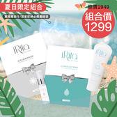 【6月限定】iRita愛麗塔 夏日限定組★買再贈旅遊居家收納必備壓縮袋