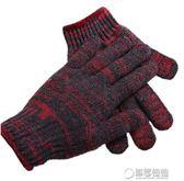 手套勞保 耐磨勞動加厚手套防滑棉紗線60雙耐溫工人紅花手套 草莓妞妞